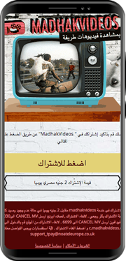 Madhak Videos<br/><span>The funniest videos of the web. Egypt</span>
