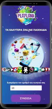 Play Land<br/><span>Best online game portal  Greece</span>