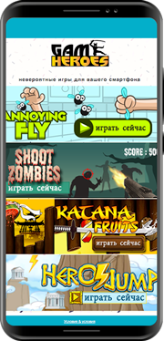 Game Heroes <br/><span>Unlimited access to a selection of games. Kazakistan </span>