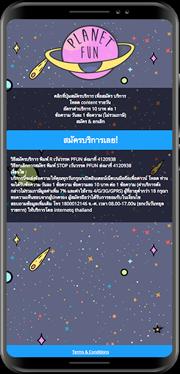 Planet Fun <br/><span>Video and games online portal. Thailand </span>