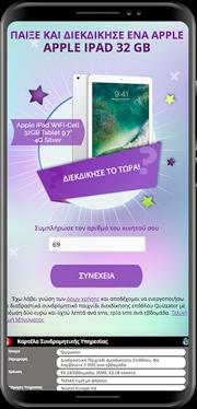 Quizzator<br/><span>Contest quiz service Greece</span>